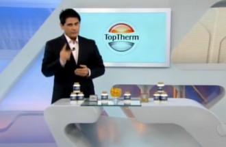 Hoje em Dia - Top Therm - Ação Comercial com VT - 13.03.18