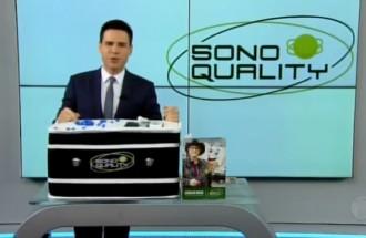 Cidade Alerta - Sono Quality - Ação Comercial - 18.04.18